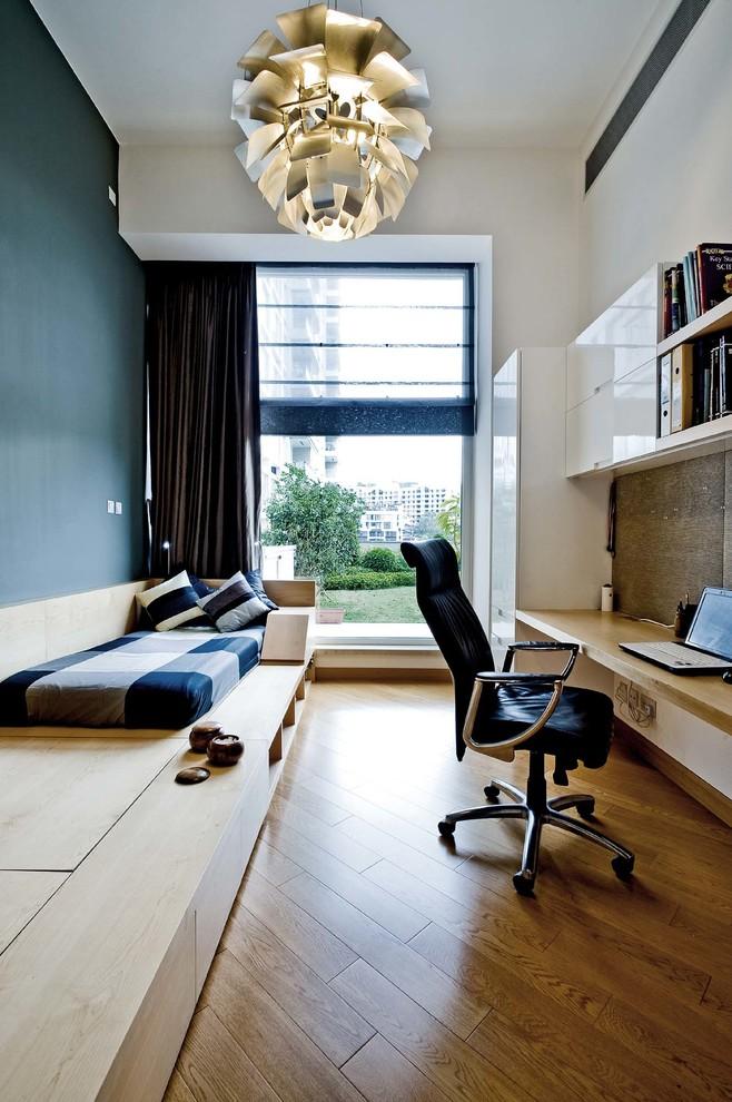 home office platform